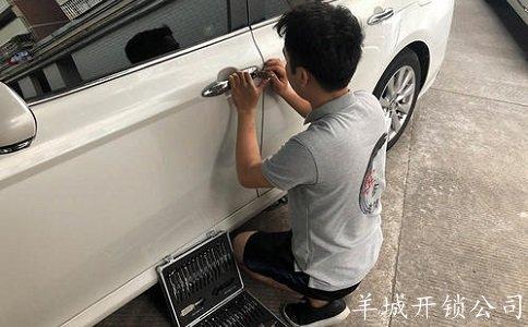 广州开锁哪里好?广州哪里可以开锁?